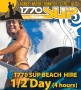 1770 beach hire 1/2 Day (4h)